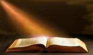 ob_a91c6f_bible-sunlight-jpg